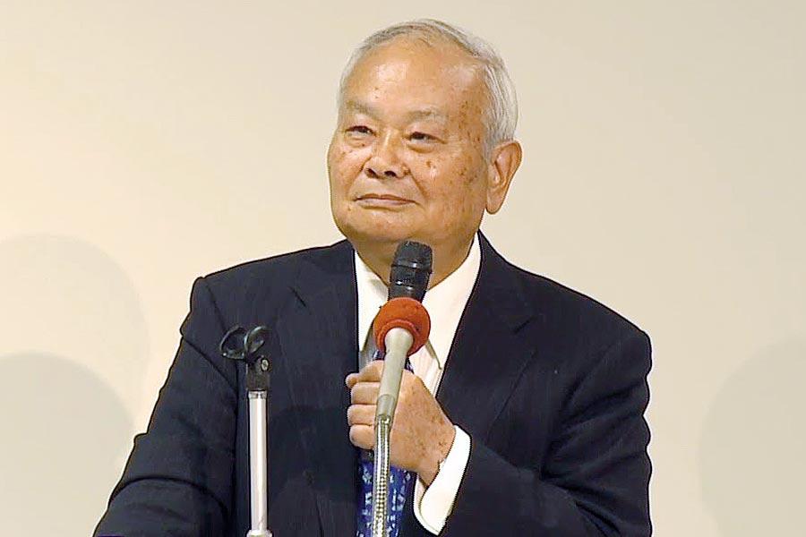 Teruo Higa